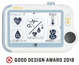 【送料無料】ECGラボ Checkme Pro B ADV(アドバンス)【デイリーチェック・動脈血酸素飽和度(SpO2)・パルスオキシメーター・携帯型心電計・非接触体温計・歩数計・ECGレコーダー】