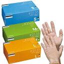 【在庫あり】川西工業 プラスチックグローブ 粉なし 200枚入り(クリア)【プラスチック 手袋・プラスチック手袋…