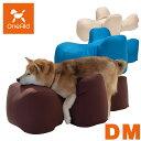 【送料無料】【直送の為、代引き不可】リラクッション DMサイズ(犬用クッション) アロン化成【犬用誤嚥防止クッシ…