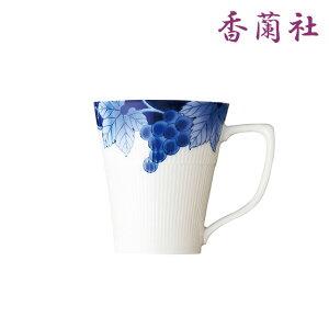 【今だけ10%OFFクーポン】ハーベストグレープ・マグカップ 2921-1HKK 香蘭社【有田焼・おしゃれ・かわいい・シンプル・ギフト・のし・ラッピング】