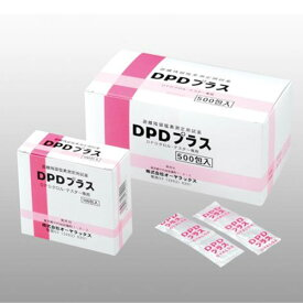 オーヤラックス DPD試薬(一剤タイプ)100包入【看護・医療・介護・営繕・環境測定・残留塩素測定器】