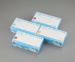 ナビス ナビロールプラスチック手袋 S100入 0-9867-03【看護・医療・介護・個人防護具・手袋(ディスポタイプ)・ナビロールプラスチック手袋】