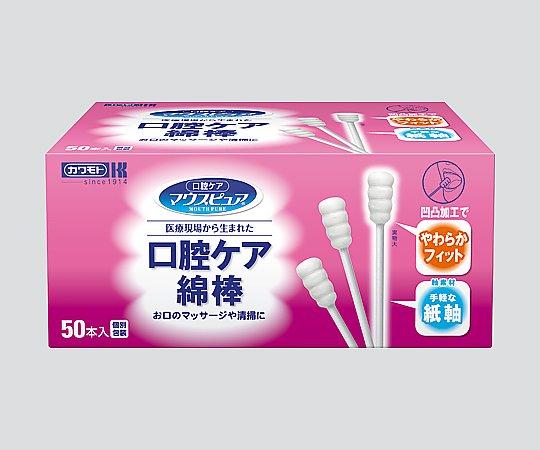 【送料無料】カワモト(川本産業) 口腔ケア綿棒 300本入 8-7793-03