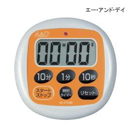 デジタルタイマー(AD-5705RE)【ポイント10倍セール実施中!】10P03Dec16