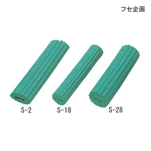 (フセ企画)スポンジハンドル(S-2/S-18/S-28)【ポイント10倍セール実施中!】