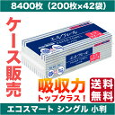 ペーパータオル エルヴェール エコスマート シングル 小判 703366 ケース販売 200枚×...