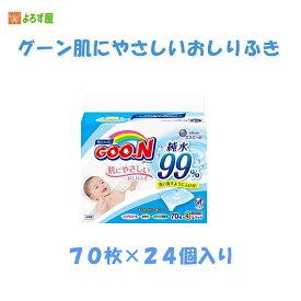 GOON グーン 肌にやさしいおしりふき エリエール 70枚×24個パック