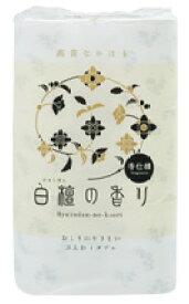 【あわせ買い2999円以上で送料無料】四国特紙 エルビラ 白檀の香りのトイレットペーパー(内容量:12巻)