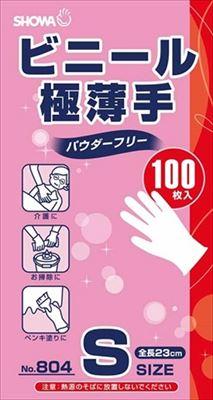 【5500円(税込)以上で送料無料】ショーワ ビニール極薄手パウダーフリーS #804(内容量: 100枚)