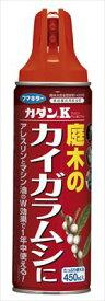 【あわせ買い2999円以上で送料無料】フマキラー カダンK 庭木のカイガラムシに(内容量: 450ML)