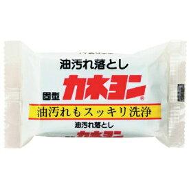 【あわせ買い2999円以上で送料無料】カネヨ石鹸 油汚れ落としカネヨン 110G 固形石鹸