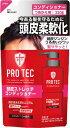 【あわせ買い2999円以上で送料無料】ライオン PRO TEC(プロテク) 頭皮ストレッチ コンディショナー つめかえ用 230g (…