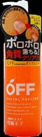 【あわせ買い2999円以上で送料無料】コスメテックスローランド 柑橘王子 フェイシャルピーリングジェルN アロマオレンジの香り 200ml(4936201055272)