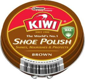 【あわせ買い2999円以上で送料無料】KIWI(キィウイ) 油性靴クリーム ブラウン 45ml(茶色 油性靴クリーム中缶)(4968306479592)