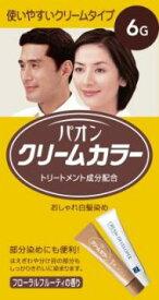 【あわせ買い2999円以上で送料無料】パオンクリームカラー 6G(4987234130207)