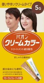 【あわせ買い2999円以上で送料無料】パオンクリームカラー 5G(4987234130603)