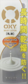 【あわせ買い2999円以上で送料無料】ロート製薬 オキシー ミルキーローション170ML(4987241143351)(オールインワン・保湿・美容液)