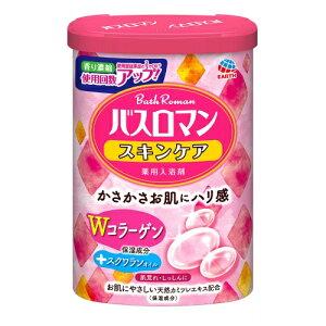 バスロマンスキンケアWコラーゲン600g薬用入浴剤