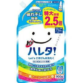 【あわせ買い2999円以上で送料無料】LION トップ ハレタ つめかえ用 特大 900g