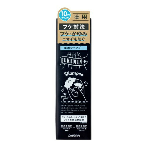 【P10倍】ダリヤ フケミン ユー 薬用 シャンプー 200ml