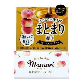 【あわせ買い2999円以上で送料無料】ダリヤ モモリ まとまり続く トリートメントバター 35g
