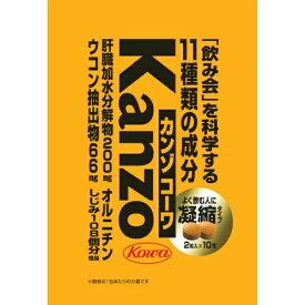 【あわせ買い2999円以上で送料無料】興和新薬 カンゾ コーワ粒 10包入