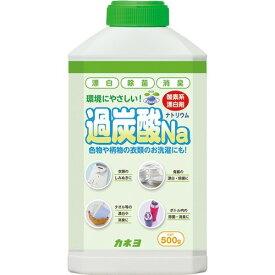 【あわせ買い2999円以上で送料無料】カネヨ石鹸 過炭酸ナトリウム 500g