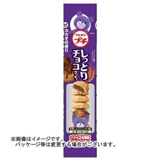 57 g of Bourbon petit moist chocolate cookies