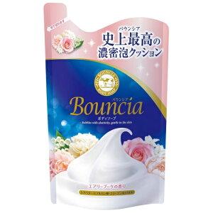 【あわせ買い2999円以上で送料無料】牛乳石鹸 バウンシア ボディソープ エアリーブーケの香り 詰替用 400mL