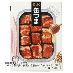 【送料込】 国分 KK 缶つまレストラン ベーコンハニーマスタード 105g×24個セット