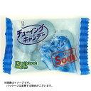 【送料無料・まとめ買い×240個セット】明治 チューイング キャンデー ソーダ 5粒入×1袋