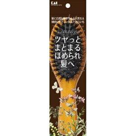 【あわせ買い2999円以上で送料無料】貝印 KQ3159 ミックス クッション ブラシ 1本入