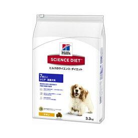 【送料込・まとめ買い×1個セット】ヒルズのサイエンスダイエット シニア 高齢犬用(3.3kg)