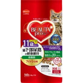 【あわせ買い2999円以上で送料無料】日本ペットフード ビューティープロ キャット 猫下部尿路の健康維持 低脂肪 11歳以上 80g×7袋入