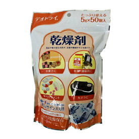 【あわせ買い2999円以上で送料無料】豊田化工 デオドライ 乾燥剤 5g×50個入