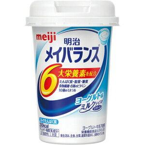 【送料無料】明治 メイバランス ミニカップ ヨーグルト味 125ml×12個セット