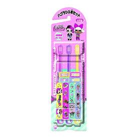 【あわせ買い2999円以上で送料無料】バンダイ こどもハブラシ L.O.L.サプライズ! 3本セット