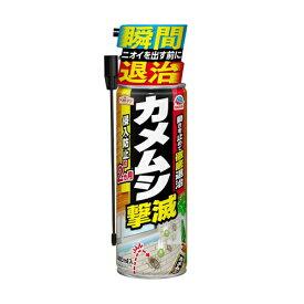 【あわせ買い2999円以上で送料無料】アース製薬 アースガーデン カメムシ撃滅 480ml