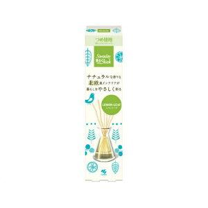 【あわせ買い2999円以上で送料無料】小林製薬 SAWADAY サワデー 香るSTICK 北欧 つめ替用 レモンリーフ 70ml