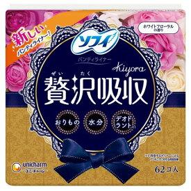 【あわせ買い2999円以上で送料無料】ユニ・チャーム ソフィ Kiyora 贅沢吸収 ホワイトフローラルの香り 62コ入