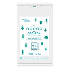【あわせ買い2999円以上で送料無料】日本サニパック CN91 nocoo ノクー 半透明 90L 10枚入