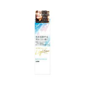 【あわせ買い2999円以上で送料無料】ライオン Lightee ライティー ハミガキ ホワイト シトラスミント 100g