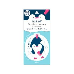 【あわせ買い2999円以上で送料無料】晴香堂 あろまるず ガーデンサボン 10g アロマプレート