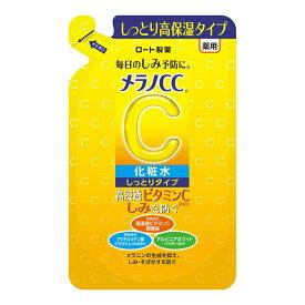 【あわせ買い2999円以上で送料無料】ロート製薬 メラノCC 薬用 しみ対策 美白化粧水 しっとりタイプ つめかえ用 170ml