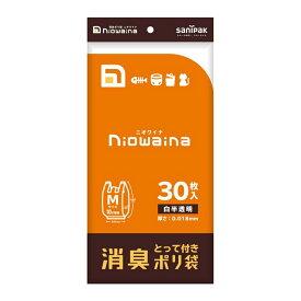 【あわせ買い2999円以上で送料無料】日本サニパック SY18 ニオワイナ 消臭袋 とって付き ポリ袋 M 30枚入