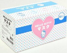 メディコム ハローキティ サージカルマスク 50枚入( Medicom 風邪・花粉・ほこり等)( 4897008638276)