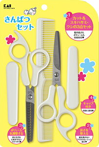 貝印 さんぱつセット KF0131 サンパツセット(ベビー用の散髪セット)(4901601301205)