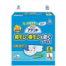 大王製紙 アテント 消臭効果付き テープ式 Lサイズ 5回吸収 13枚入 ( 4902011760972 )