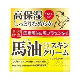 【あわせ買い2999円以上で送料無料】ロッシモイストエイド馬油EXスキンクリーム100