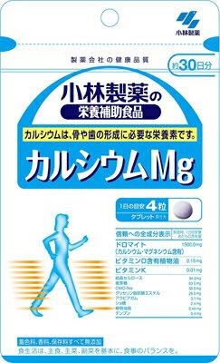 小林製薬栄養補助食品カルシウムMg120粒